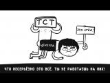 Участие Славы КПСС на телеканале СТС [Рифмы и Панчи]