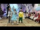 Фрагмент с новогоднего утренника - танец Пьеро, Мальвины и Буратино.