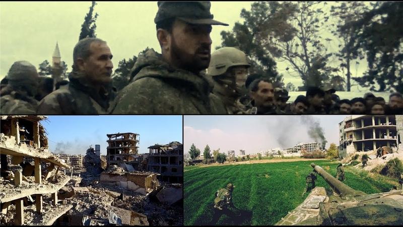 Syria Damascus liberation Tiger's word Освобождение Дамаска Слово Тигра 18