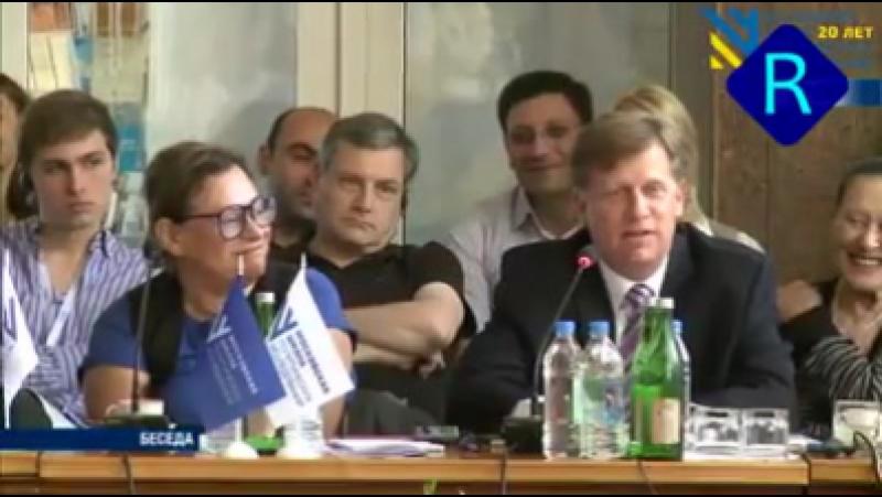 Старенькое видео, но до сих пор актуально Посол США в РФ Макфол рассказал россиянам, почему США Сверхдержава, а РФ - нет.