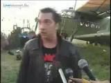 Горшок интервью