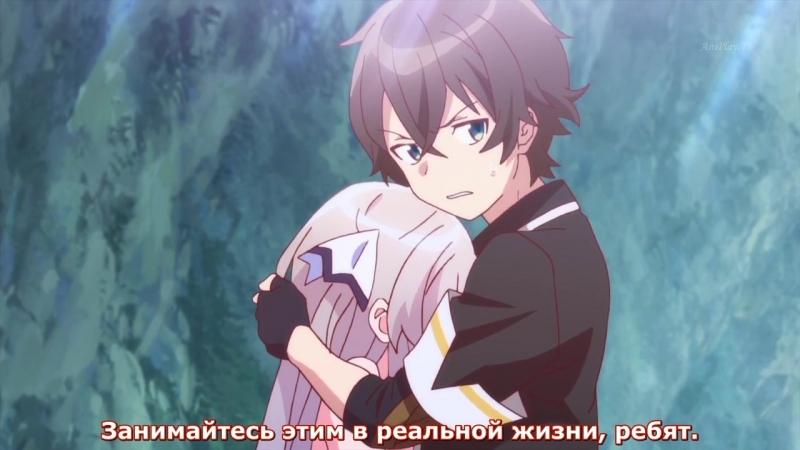 Плеяда семи звёзд 3 серия русские субтитры Shichisei no Subaru