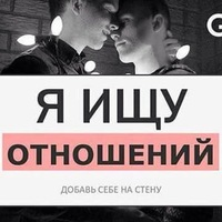Анкета Виктор Белов