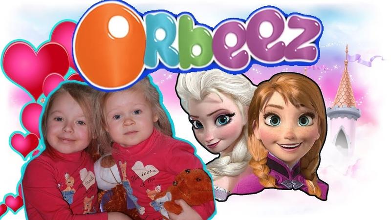 Анна Эльза Холодное Сердце Волшебство с шариками Орбиз Anna Elsa Cold Heart Sorcery balls Orbeez