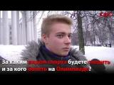 За кого будут болеть белорусы на Олимпиаде – мнение народа