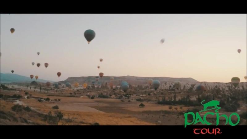The Beauty of Cappadocia. Pacho Tour