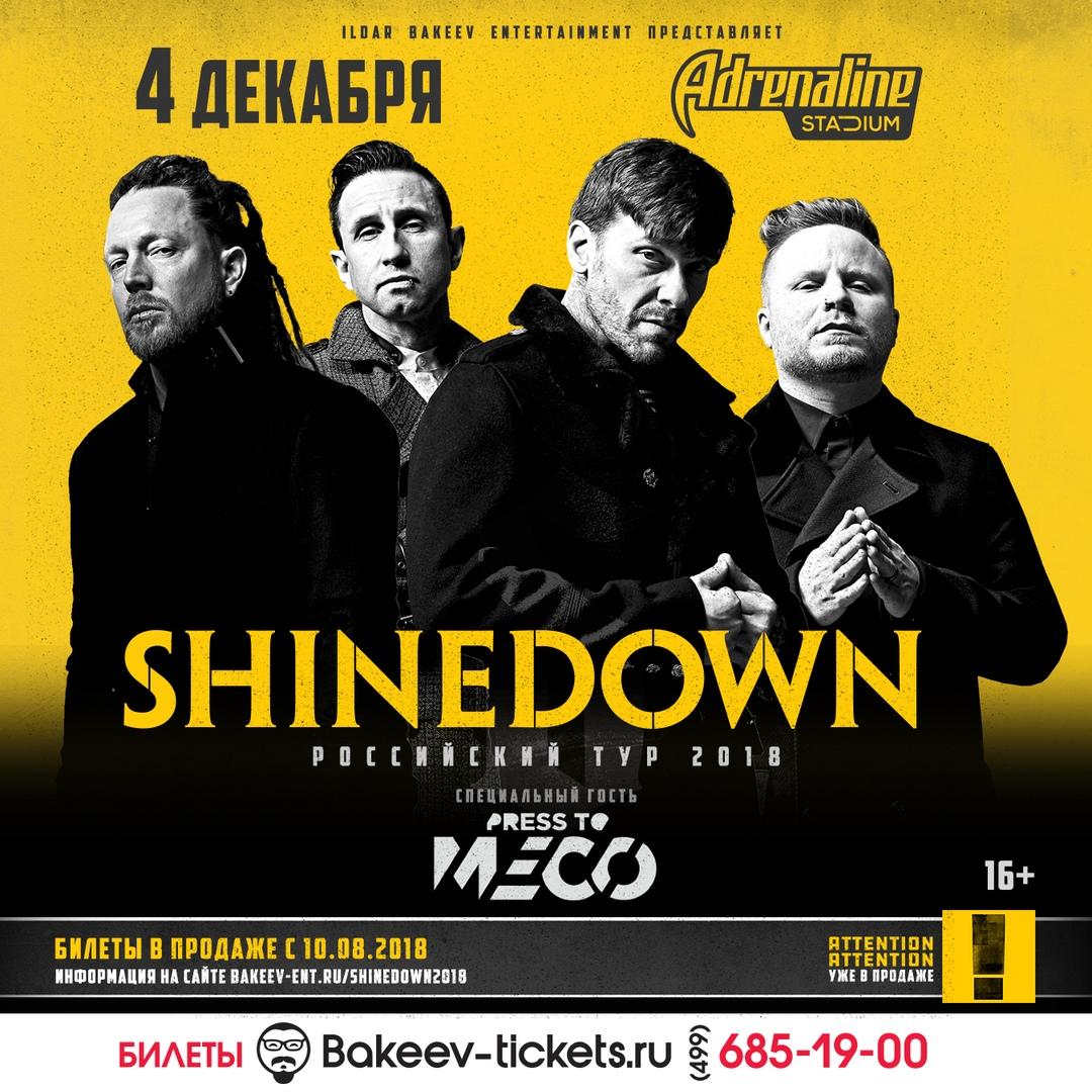 Афиша Москва Shinedown в Москве - 04.12 Adrenaline Stadium