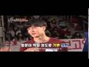 150101 Let's Go! Dream Team II - Vault Jump Special! - Sangmin (CROSS GENE) Cut