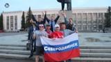 Северодви́нск - Всех с ПОБЕДОЙ! Россия - Египет. 3:1 Продолжаем болеть всей страной!