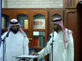 Abu Ali Kuntu maitan nasheed