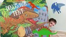 Детская палатка Динозавр Обзор Children's tent Dinosaur is Review Unpacking tent Kids for