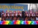 А я чорнява Хоровий колектив Берегиня керівник Анатолій Янєв