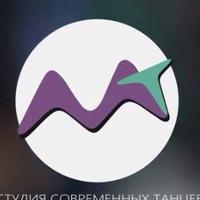 """Логотип Студия """"Мастерская танца""""/Калуга"""