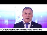 Александр Козлов о проекте