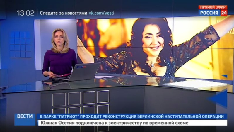 Новости на «Россия 24» • Украинские власти не пустили Лолиту к больному ребенку
