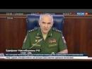 Генштаб РФ о восьми постах РФ на границе Израиля и Сирии 2 8 18