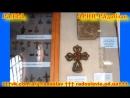 Христианские ли это кресты в церкви музее на Хортице? Крест, тризуб, руны, ведические и свастические символы -- знаки славян.