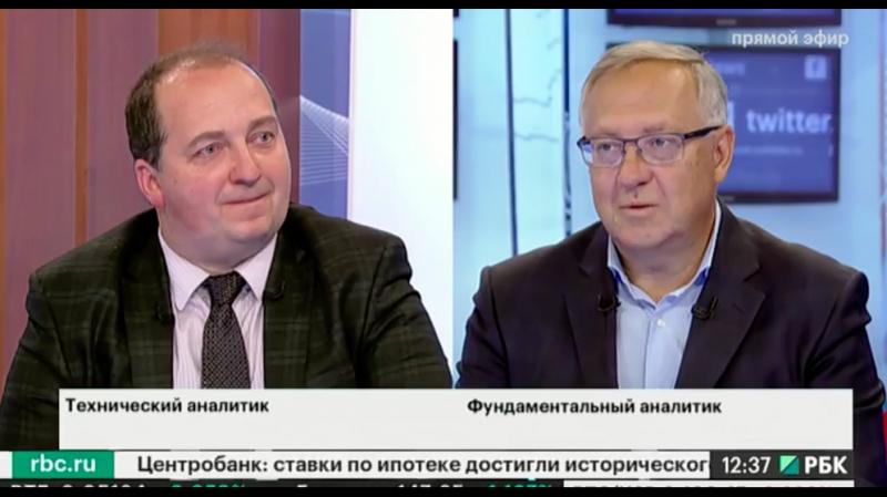 Эксперт ICBF всю неделю на РБК-ТВ