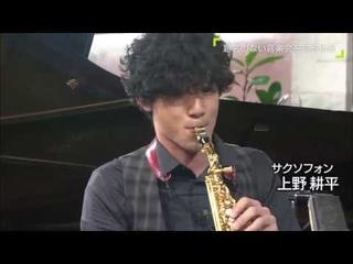 Kohei Ueno - J.S. Bach: Aria