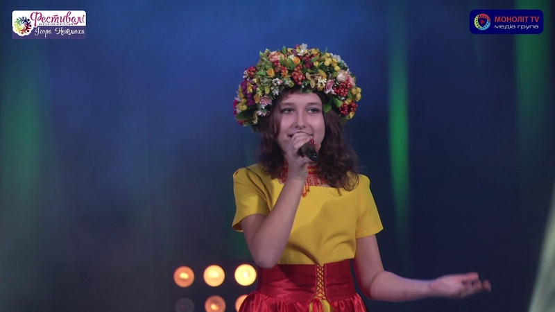 Міжнародний фестиваль-конкурс Зірковий Парад 2018 B01C001