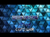 Стрим Counter-Strike 1.6 на удачи на сервер IP 46.174.52.9:27212