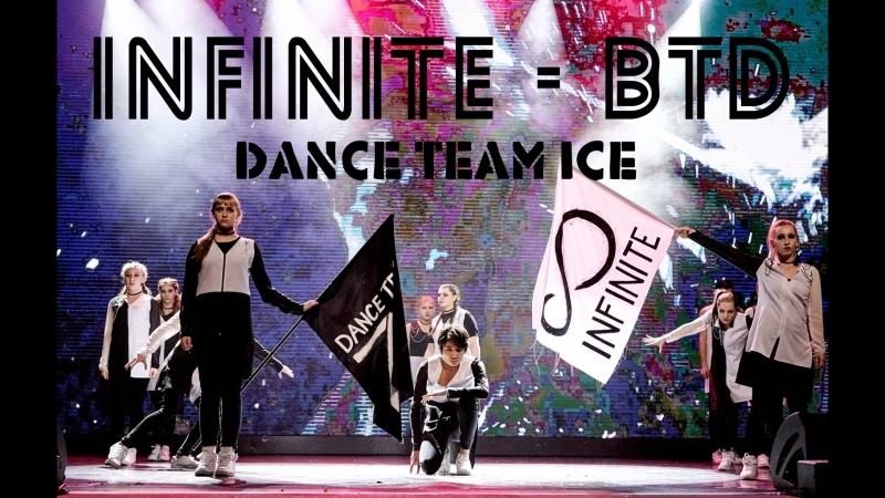인피니트 Comic Con 29.04.18 Dance team ICE cover INFINITE - BTD
