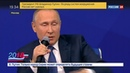 Новости на Россия 24 • Явлинский, Титов и Бабурин привезли подписи в ЦИК и поделились подробностями предвыборной программы
