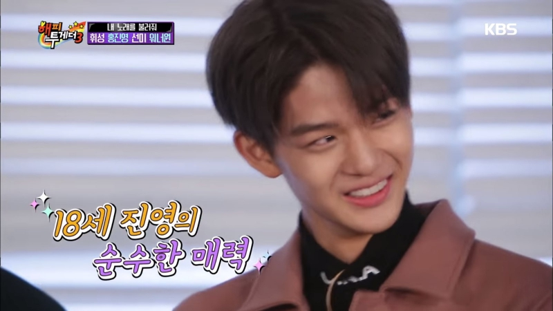 Wanna One Bae Jinyoung VS Hong Jinyoung agyo battle @ Happy together Season 3 Cut смотреть онлайн без регистрации