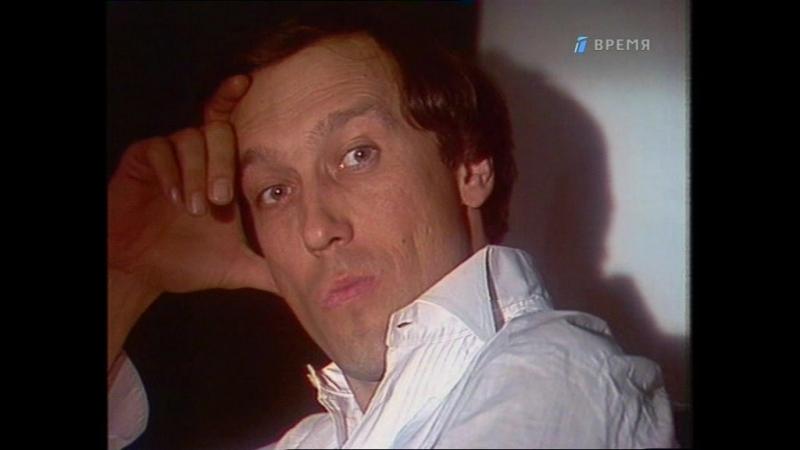 Попечители.(1 серия из 2) 1982.(СССР. фильм-драма)