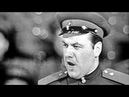 A soldier is always a soldier Vadim Ruslanov and the Alexandrov Red Army Choir 1962