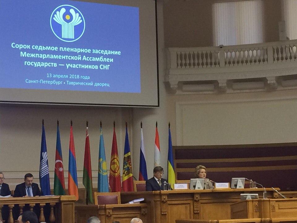 В Санкт-Петербурге состоялся V Евразийский молодежный инновационный конвент