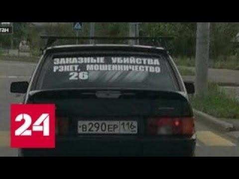 Реклама на грани в погоне за прибылью бизнесмены могут забыть о приличиях - Россия 24