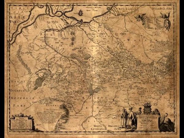 Карта Украины 1648 г Гийома де Боплана. русские ,завидуйте молча
