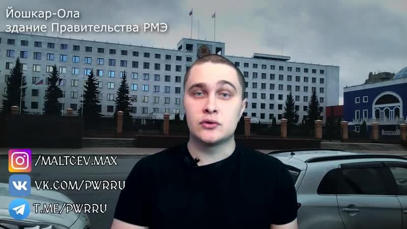 Оговорки чиновников Репортаж блогера