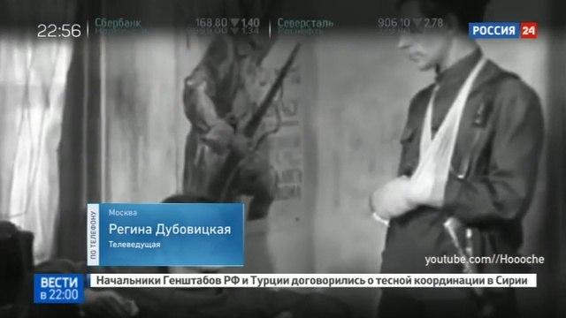 Новости на Россия 24 Ждун вместо Чапаева над кем смеются россияне