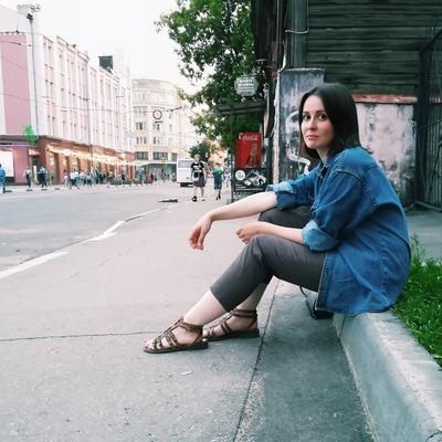 Ксения Кутузова