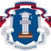 Совет молодых юристов СРО ООО «АЮР»