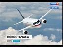 Пассажиры аварийно севшего в Барнауле иркутского авиарейса вылетели в Санкт Петербург