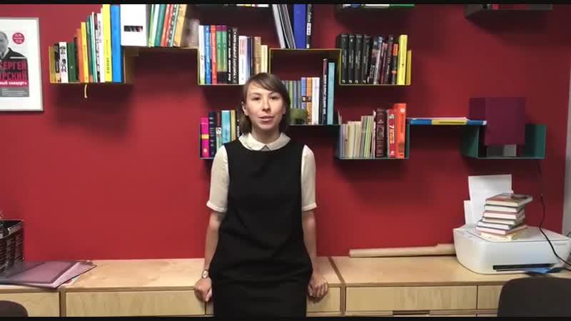 Анастасия Четверикова К. Малевич «Черный квадрат» и Дж. Кейдж «4'33» интерактивная лекция для детей (7) и их родителей