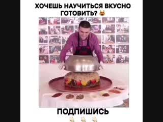 как приготовить рецепты кулинария