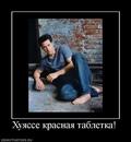Александр Химчук фото #35