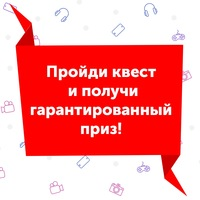 Логотип Квесты России