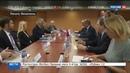 Новости на Россия 24 США ответят на решение о высылке дипломатов из России до 1 сентября
