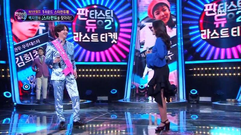 김희철, 백지영 앞에서 수줍은 열창 '내 생에 봄날은 간다' 《Fantastic Duo 2》 판타스틱 듀오 2 EP33.mp4