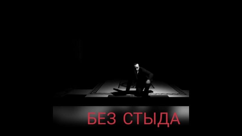 Мужской_стрип_Б_С