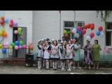 Песня девочек 11 класса на последнем звоке