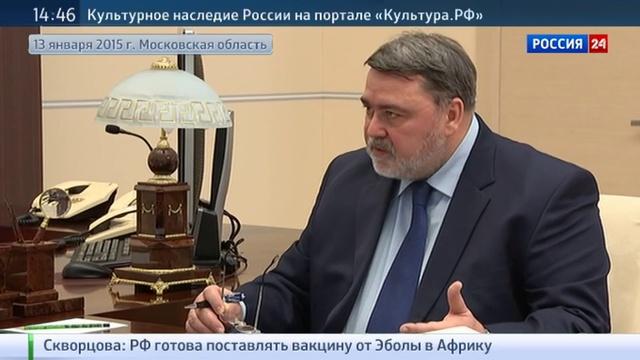 Новости на Россия 24 • Владимир Путин встретился с главой Федеральной антимонопольной службы