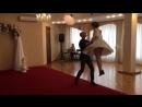 Свадебный танец. Сергей Колодкин и Марина Матушкина