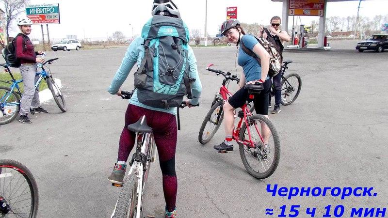 1 мая 2018 Вело ПВД 70 км в Усть-Абакан Мохово Черногорск Абакан