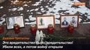 Рязань Молитва памяти в Парке братства по оружию